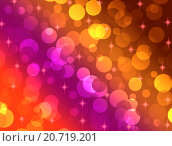 Цветной абстрактный фон с элементом боке. Стоковая иллюстрация, иллюстратор Юлия Цигун / Фотобанк Лори