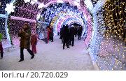 Купить «Светящийся рождественский туннель длиной 150 метров на Тверском бульваре. Москва», видеоролик № 20720029, снято 17 января 2015 г. (c) Володина Ольга / Фотобанк Лори