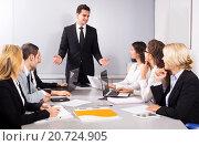Купить «Business meeting of multinational managing team», фото № 20724905, снято 25 апреля 2018 г. (c) Яков Филимонов / Фотобанк Лори