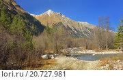 Купить «Осенний вид в горах Кавказа», фото № 20727981, снято 30 октября 2015 г. (c) александр жарников / Фотобанк Лори