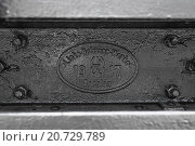 Купить «Заводская табличка двухосной платформы построенной в 1917 году на заводе Линке-Хофмана в городе Бреслау (Германия)», фото № 20729789, снято 1 августа 2012 г. (c) Алёшина Оксана / Фотобанк Лори
