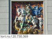 Купить «Барельеф на фасаде Киевского вокзала. Площадь Киевского Вокзала, 1. Москва», эксклюзивное фото № 20730369, снято 20 сентября 2015 г. (c) lana1501 / Фотобанк Лори