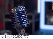 Старый ретро-микрофон. Стоковое фото, фотограф Сергей Блинов / Фотобанк Лори