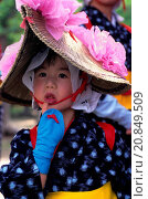 Купить «Portrait of a local girl in traditional costume during a farmers festival in the Korakuen Garden, a Japanese garden located in Okayama in Japan.», фото № 20849509, снято 3 октября 2014 г. (c) age Fotostock / Фотобанк Лори