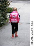 Купить «Little girl goes to school», фото № 20891553, снято 18 ноября 2017 г. (c) age Fotostock / Фотобанк Лори