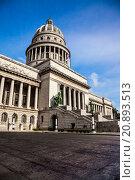 Купить «Havana, Cuba - Famous National Capitol (Capitolio Nacional) building.», фото № 20893513, снято 6 июня 2011 г. (c) Андрей Армягов / Фотобанк Лори
