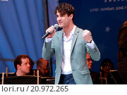 Купить «2015 Stars In the Alley outdoor concert held in Shubert Alley on Broadway. Featuring: Darren Criss Where: New York City, New York, United States When: 27 May 2015 Credit: Joseph Marzullo/WENN.com», фото № 20972265, снято 27 мая 2015 г. (c) age Fotostock / Фотобанк Лори