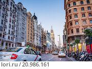 Купить «Gran Via street, Madrid Spain.», фото № 20986161, снято 25 февраля 2020 г. (c) age Fotostock / Фотобанк Лори
