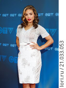 Купить «CTV Upfront 2015 Red Carpet Arrivals at Sony Centre For The Performing Arts in Toronto Featuring: Ciara Renee Where: Toronto, Canada When: 05 Jun 2015 Credit: Joe Kan/WENN.com», фото № 21033053, снято 5 июня 2015 г. (c) age Fotostock / Фотобанк Лори