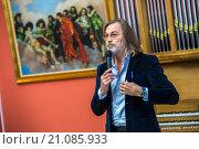 Купить «Никас Сафронов», фото № 21085933, снято 24 октября 2014 г. (c) Игорь Малеев / Фотобанк Лори