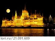 Купить «Hungarian parliament at moon night, Budapest», фото № 21091609, снято 18 августа 2012 г. (c) Наталья Волкова / Фотобанк Лори