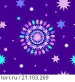 Купить «Абстрактный звёздный бесшовный фон», иллюстрация № 21103269 (c) Алёшина Оксана / Фотобанк Лори