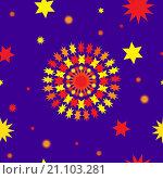 Купить «Абстрактный звёздный бесшовный фон», иллюстрация № 21103281 (c) Алёшина Оксана / Фотобанк Лори
