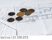 Купить «Квитанции на оплату коммунальных услуг с подчёркнутой итоговой суммой и монетами», эксклюзивное фото № 21105073, снято 25 января 2016 г. (c) Игорь Низов / Фотобанк Лори