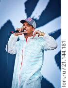 Купить «Wireless Festival 2015 - Week 2 - Day 2 - Performances Featuring: Raleigh Ritchie Where: London, United Kingdom When: 04 Jul 2015 Credit: WENN.com», фото № 21144181, снято 4 июля 2015 г. (c) age Fotostock / Фотобанк Лори