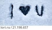 Сердечко на снегу. Стоковое фото, фотограф Петеляева Татьяна / Фотобанк Лори