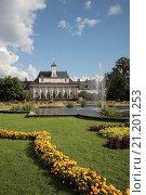 Parterre mit Neuem Palais. Стоковое фото, фотограф Florian Monheim / / age Fotostock / Фотобанк Лори