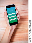 Купить «Composite image of online banking», фото № 21391781, снято 30 марта 2020 г. (c) Wavebreak Media / Фотобанк Лори
