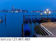 Купить «San Giorgio Maggiore, Venice, Italy», фото № 21461485, снято 15 ноября 2015 г. (c) age Fotostock / Фотобанк Лори