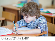 Купить «Happy pupil», фото № 21471481, снято 21 августа 2015 г. (c) Raev Denis / Фотобанк Лори