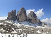 Тре Чиме ди Лаваредо. Доломитовые Альпы, Италия (2015 год). Стоковое фото, фотограф Эльвира Рубан / Фотобанк Лори