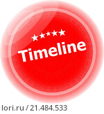 Купить «timeline Labels, stickers, pointers, tags for your (web) page», фото № 21484533, снято 19 августа 2018 г. (c) easy Fotostock / Фотобанк Лори
