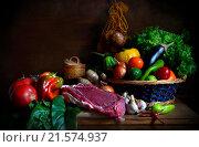 Натюрморт с овощами и мясом. Стоковое фото, фотограф Дарья Серебрякова / Фотобанк Лори