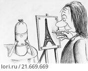 Купить «Право на мечту . Карикатура», иллюстрация № 21669669 (c) Олег Хархан / Фотобанк Лори