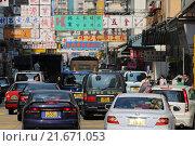 Hong Kong, China, during rush hour in the City (2013 год). Редакционное фото, агентство Caro Photoagency / Фотобанк Лори