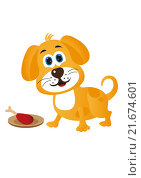 Купить «Собака, рисунок», иллюстрация № 21674601 (c) Neta / Фотобанк Лори