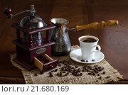 Чёрный кофе. Стоковое фото, фотограф Ольга Данилова / Фотобанк Лори