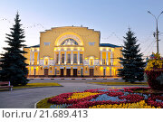 The theatre of a name of Volkova in Yaroslavl late in the evening, Golden ring, Russia (2014 год). Стоковое фото, фотограф Наталья Волкова / Фотобанк Лори