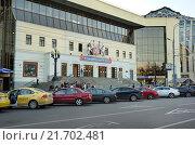 Московский цирк Никулина на Цветном бульваре (2015 год). Редакционное фото, фотограф Dmitry29 / Фотобанк Лори