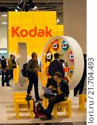 Купить «Photokina», фото № 21704493, снято 23 сентября 2008 г. (c) Caro Photoagency / Фотобанк Лори