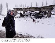 Купить «Auschwitz, Poland, Sylvia Löhrmann, NRW education minister, visited the Auschwitz-Birkenau», фото № 21705153, снято 26 января 2015 г. (c) Caro Photoagency / Фотобанк Лори