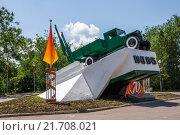 Купить «Памятник Переправа в городе Аксае», фото № 21708021, снято 2 июня 2015 г. (c) Борис Панасюк / Фотобанк Лори