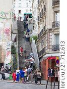 Купить «Монмартр. Париж.», фото № 21712613, снято 23 августа 2015 г. (c) Наталья Куриленко / Фотобанк Лори