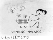 Купить «investor capitalist, selecting ideas and start-ups to invest on», фото № 21716713, снято 19 июня 2018 г. (c) PantherMedia / Фотобанк Лори