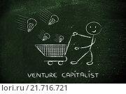 Купить «investor capitalist, selecting ideas and start-ups to invest on», фото № 21716721, снято 19 июня 2018 г. (c) PantherMedia / Фотобанк Лори