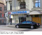 Купить «Круглосуточный гастроном. Улица Пречистенка, 25. Москва, 2010 год», эксклюзивное фото № 21722649, снято 5 июня 2010 г. (c) lana1501 / Фотобанк Лори