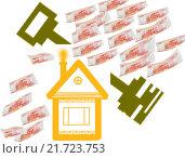 Ипотека. Дом, ключ и деньги. Стоковая иллюстрация, иллюстратор Юлия Цигун / Фотобанк Лори