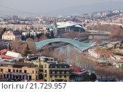 Купить «Зимний Тбилиси. Пешеходный Мост Мира и Дворец Юстиции», фото № 21729957, снято 4 января 2016 г. (c) Gagara / Фотобанк Лори
