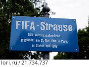 Zurich, Switzerland, FIFA headquarters, Federation Internationale de Football Association (2015 год). Редакционное фото, агентство Caro Photoagency / Фотобанк Лори