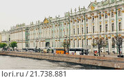 Санкт-Петербург, вид на Эрмитаж (2016 год). Стоковое видео, видеограф Дмитрий Кузьмин / Фотобанк Лори