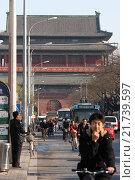 Купить «Beijing Drum Tower», фото № 21739597, снято 8 апреля 2007 г. (c) Caro Photoagency / Фотобанк Лори