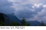 Купить «Облака над кавказскими горами в Домбае», видеоролик № 21750521, снято 16 июля 2015 г. (c) Анатолий Типляшин / Фотобанк Лори