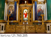 Купить «St. Isaac's Cathedral.The main altar, the Stained-glass window of the resurrection of Christ», фото № 21760205, снято 6 июля 2015 г. (c) Наталья Волкова / Фотобанк Лори