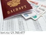 Купить «Деньги и российский паспорт лежат на графике оплаты кредита по ипотеки», эксклюзивное фото № 21760477, снято 8 февраля 2016 г. (c) Игорь Низов / Фотобанк Лори