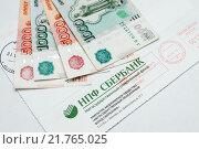 Купить «Деньги лежат на письме из негосударственного пенсионного фонда Сбербанка», эксклюзивное фото № 21765025, снято 8 февраля 2016 г. (c) Игорь Низов / Фотобанк Лори