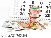 Купить «Время собирать налоги», фото № 21765209, снято 11 февраля 2016 г. (c) Наталья Осипова / Фотобанк Лори